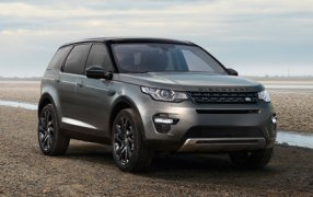 Tapis Landrover Discovery Sport.
